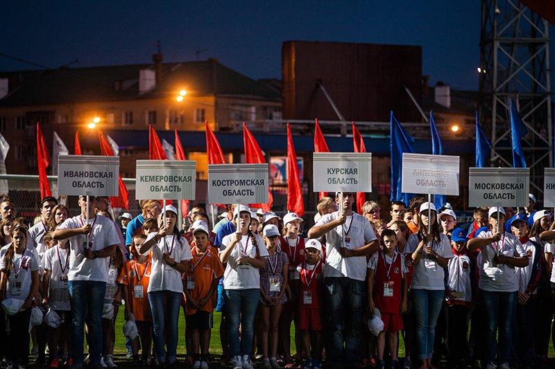 Школьники из 75 городов России открыли фестиваль ГТО в Белгороде, фото-1