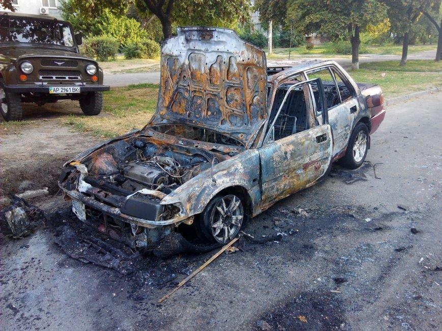 В Запорожье сгорел очередной автомобиль (ФОТО) (фото) - фото 1
