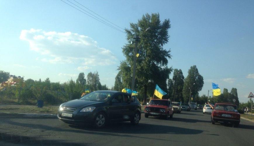 Праздничный автопробег, приуроченный ко Дню Независимости, объединил патриотов Красноармейска и Димитрова (фото) - фото 2