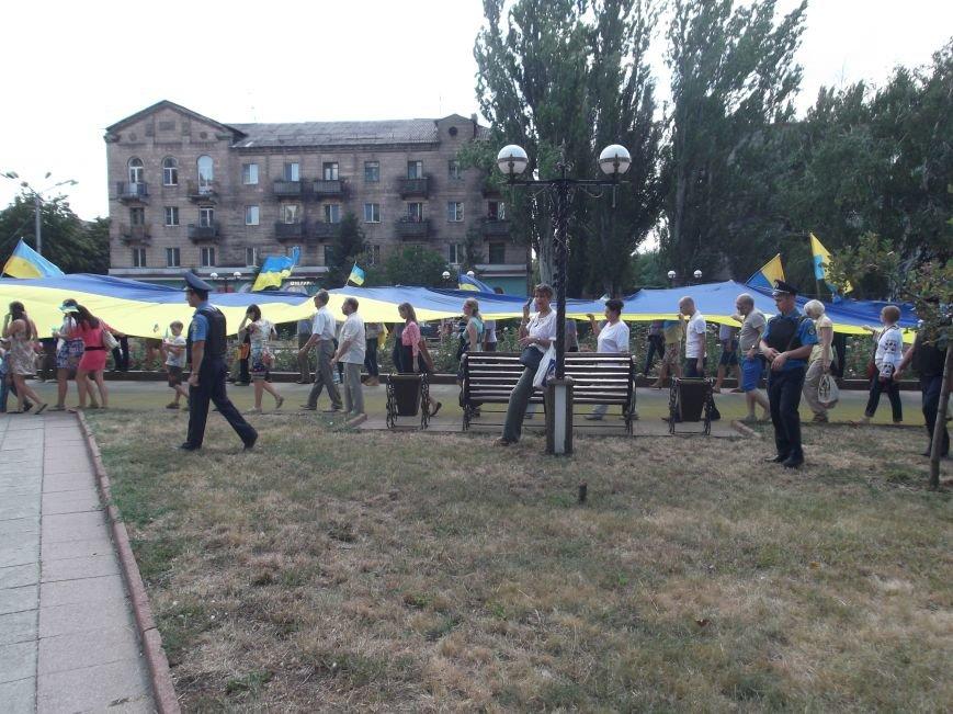 День Флага и День Независимости в Красноармейске прошли без происшествий (фото) - фото 5