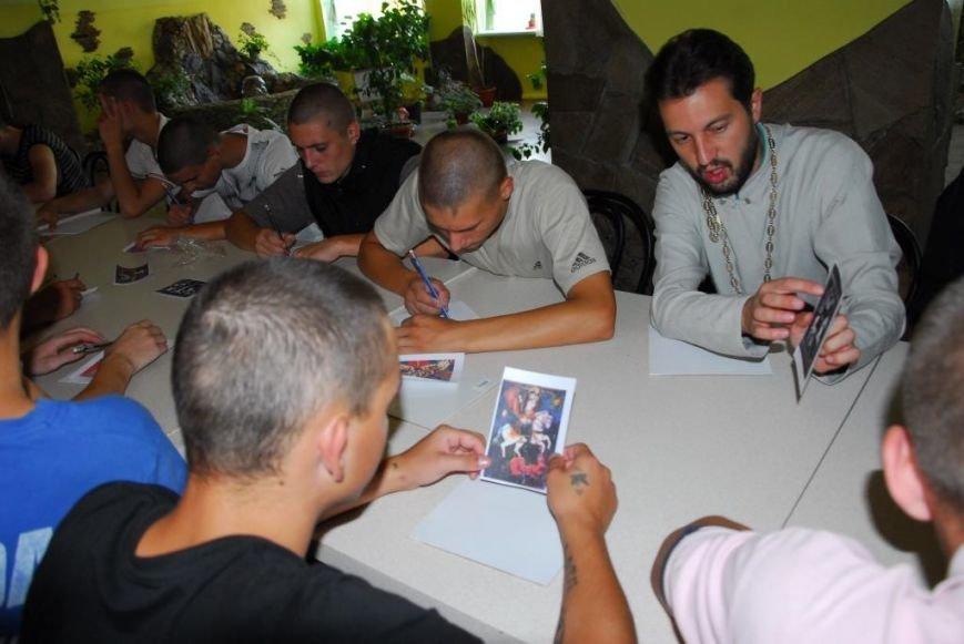 Воины АТО проходили реабилитацию, общаясь с подростками из Кременчугской воспитательной колонии (ФОТО), фото-1