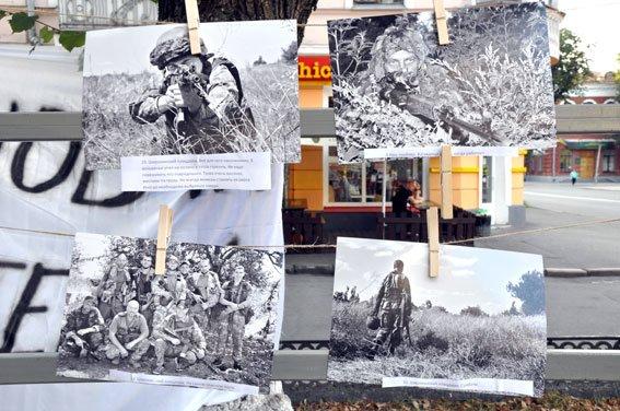 Полтавці побачила війну очима фотографа (фото) - фото 4