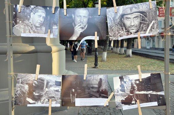Полтавці побачила війну очима фотографа (фото) - фото 2