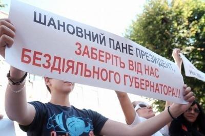 Під стінами Чернівецької ОДА організували мітинг (фото) - фото 1