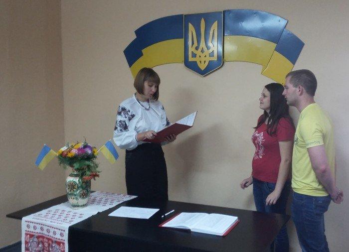 Накануне Дня Независимости в Кременчуге торжественно регистрировались новорожденные кременчужане (ФОТО), фото-3