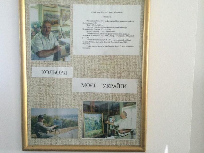 Плодовитый Василий Коренчук показал свои пейзажи и натюрморты (ФОТО), фото-2