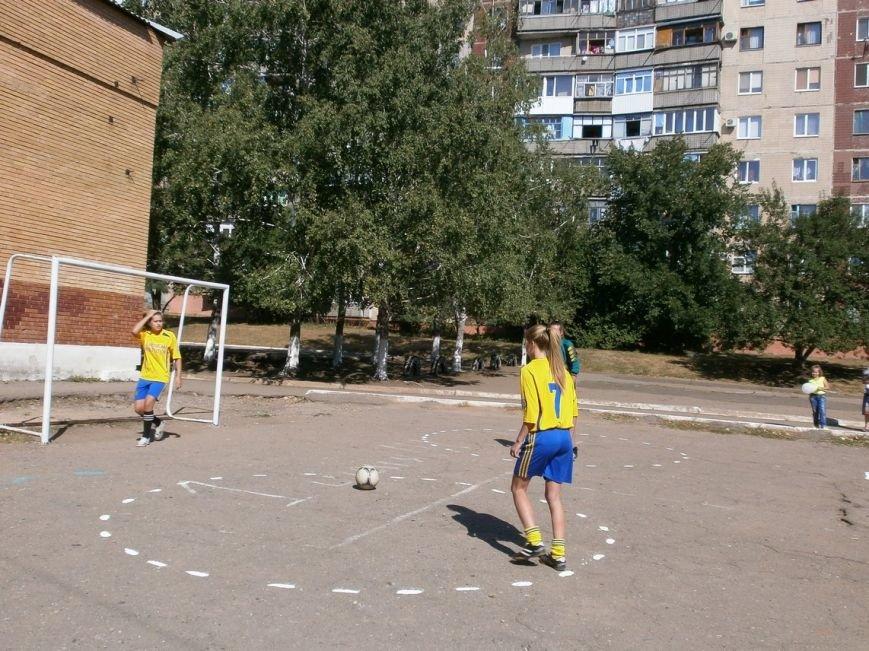 Футбол_День_Независимости06