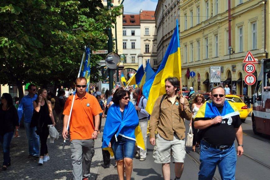 Мариупольцы в Чехии  отметили главный национальный праздник Украины (ФОТО), фото-11