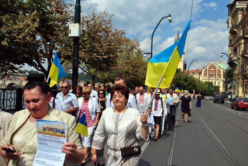 Мариупольцы в Чехии  отметили главный национальный праздник Украины (ФОТО), фото-3