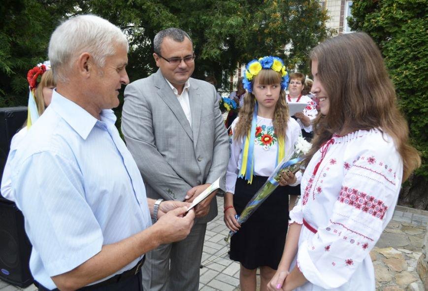 sorada.gov.ua-0825-093700-02