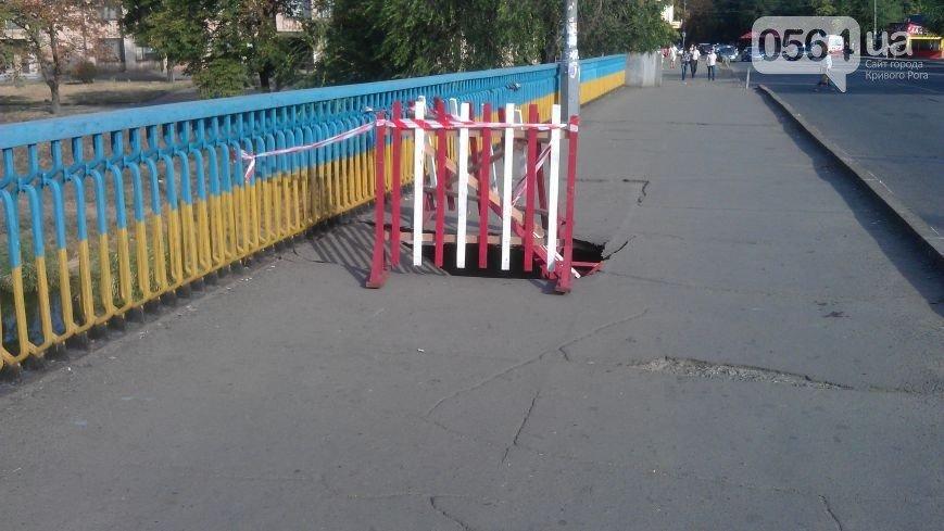 В Кривом Роге: школьники создали карту Украины без Крыма, горожане жалуются на опасные детские площадки, обрушилось полотно моста (фото) - фото 1