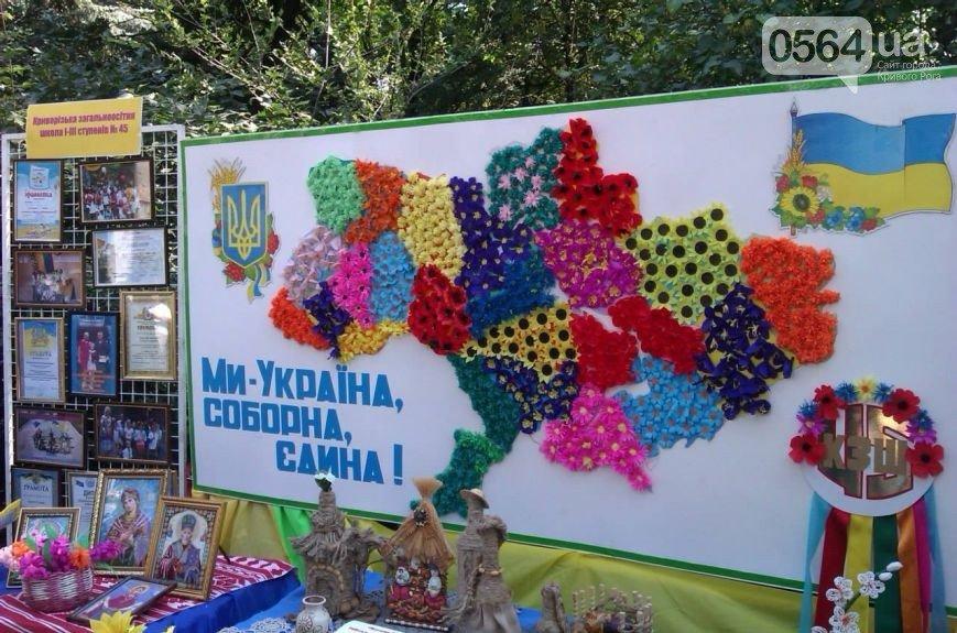 В Кривом Роге: школьники создали карту Украины без Крыма, горожане жалуются на опасные детские площадки, обрушилось полотно моста (фото) - фото 3