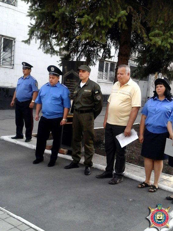 Именем погибшего в Мариуполе милиционера хотят назвать улицу в Красноармейске (ФОТО) (фото) - фото 1