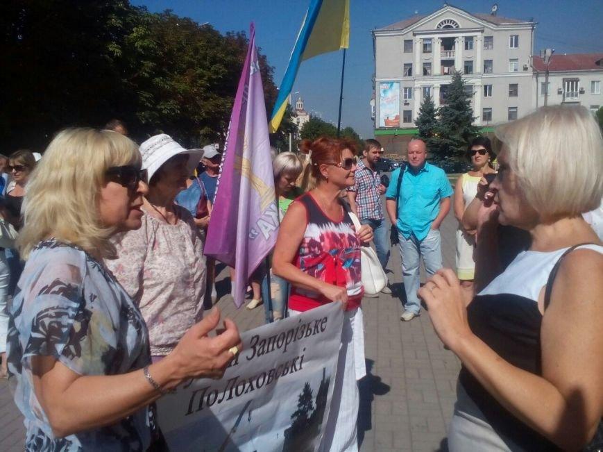 Возле Запорожского горсовета — сразу пять митингов (ФОТО) (фото) - фото 1