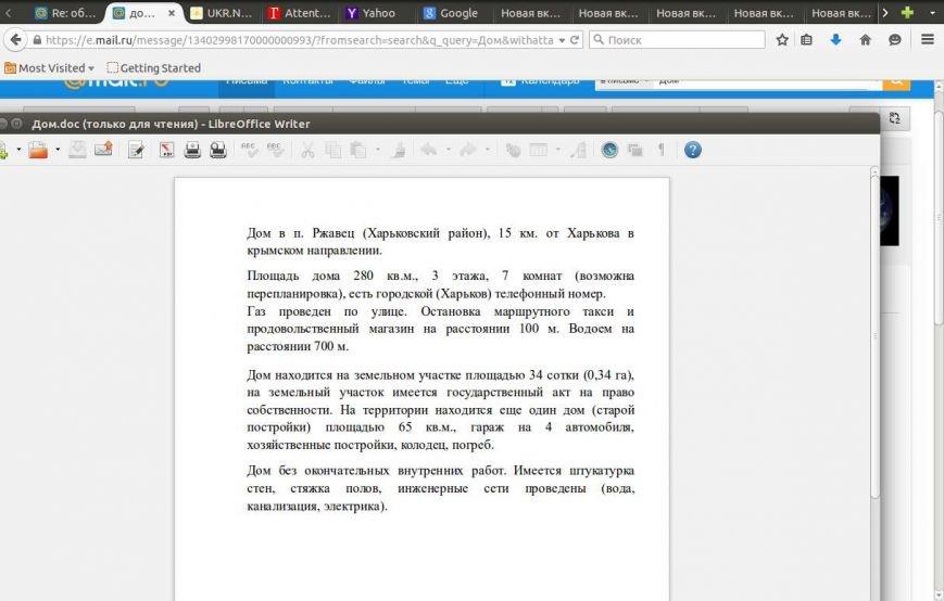 Райнин заявил, что взлом его почты - фейк. Под давлением материал заставили снять (фото) - фото 9