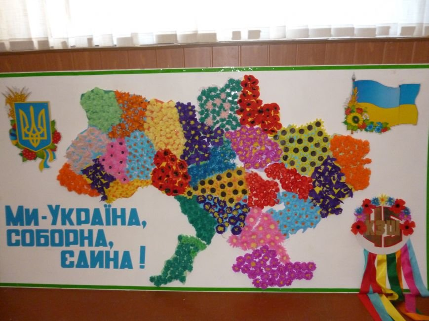 Криворожские школьники «вернули» Крым Украине (ФОТО, ВИДЕО) (фото) - фото 5