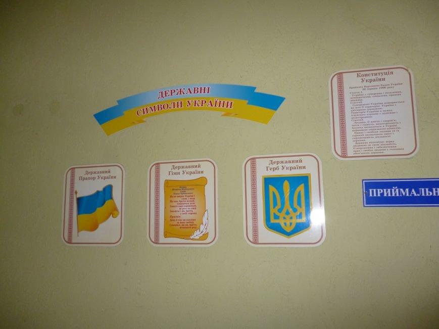 Криворожские школьники «вернули» Крым Украине (ФОТО, ВИДЕО) (фото) - фото 3