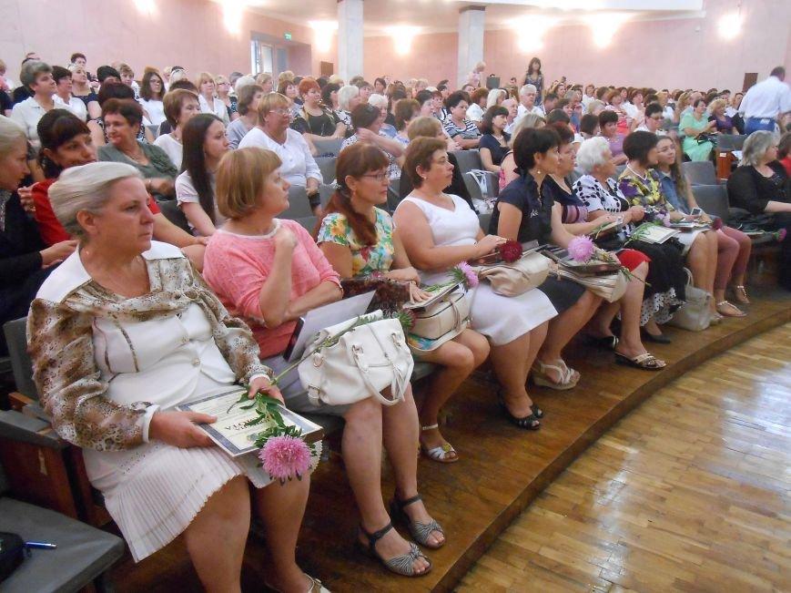В Днепродзержинске состоялась педагогическая конференция (фото) - фото 11