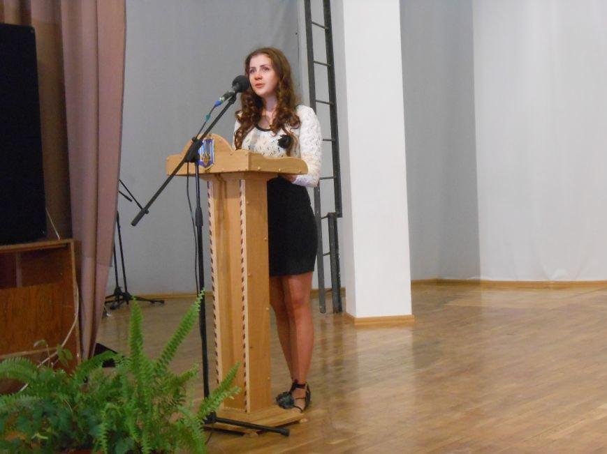 В Днепродзержинске состоялась педагогическая конференция (фото) - фото 7