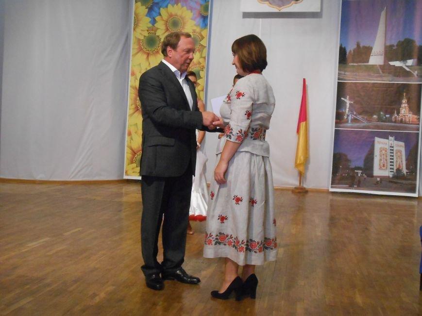 В Днепродзержинске состоялась педагогическая конференция (фото) - фото 10