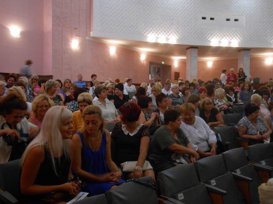 В Днепродзержинске состоялась педагогическая конференция (фото) - фото 3