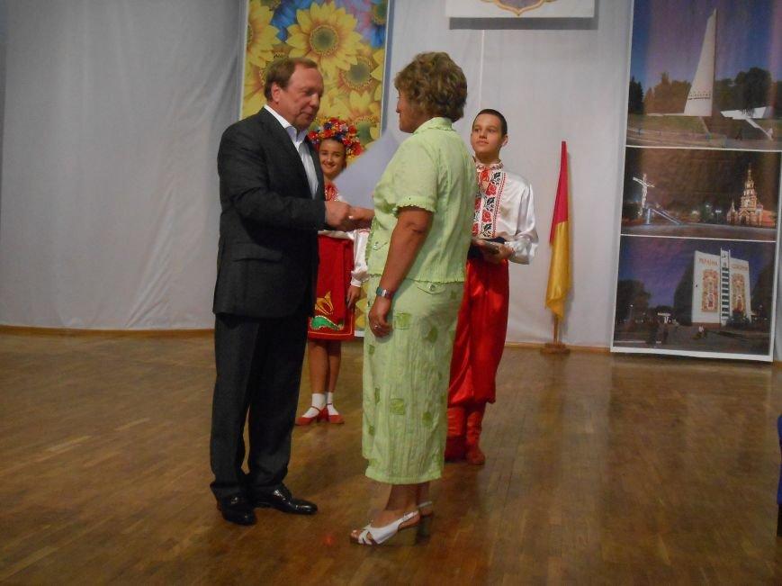 В Днепродзержинске состоялась педагогическая конференция (фото) - фото 9