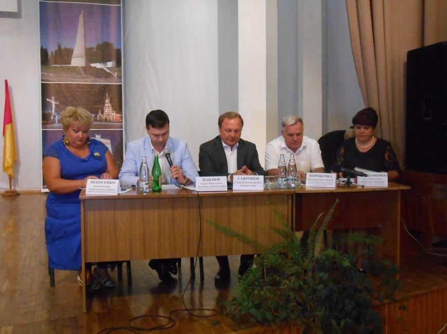 В Днепродзержинске состоялась педагогическая конференция (фото) - фото 4