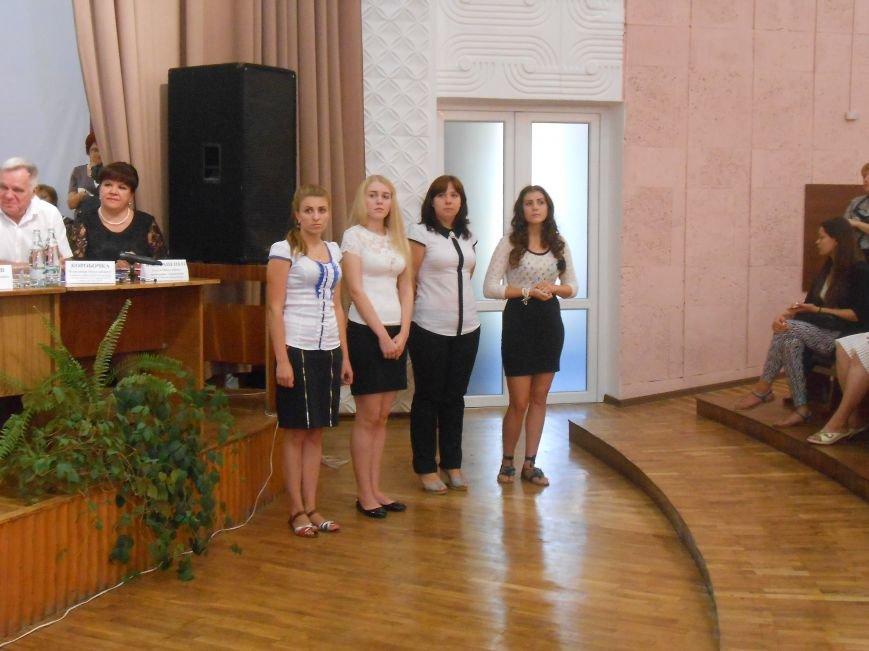 В Днепродзержинске состоялась педагогическая конференция (фото) - фото 5