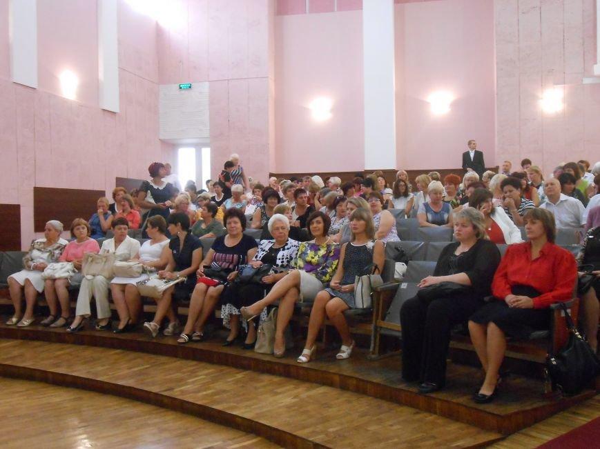 В Днепродзержинске состоялась педагогическая конференция (фото) - фото 2