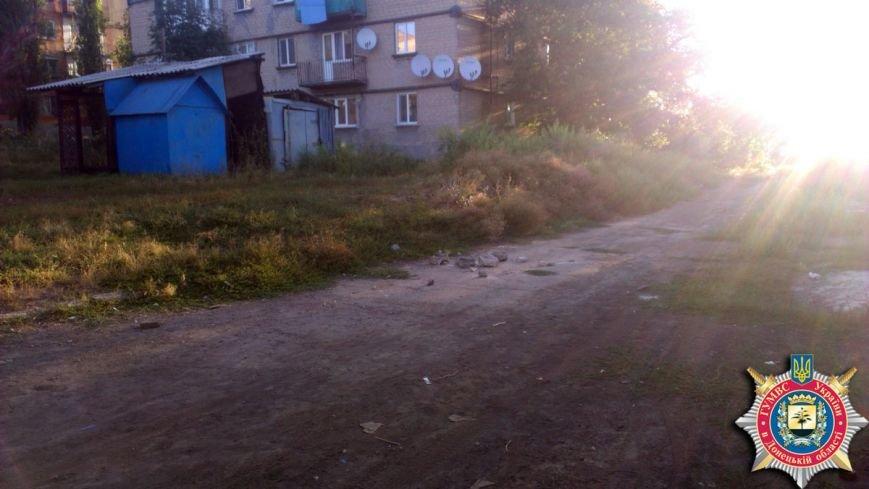 Димитров граната 26.08 5