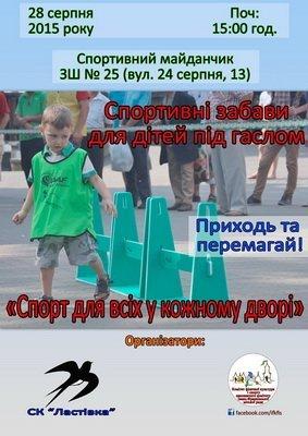 1440577869_imeni-1-kopiya_izmen.razmer