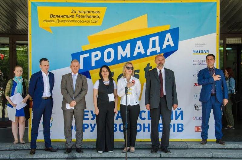 Волонтёры со всей Украины собрались на Днепропетровщине (фото) - фото 3