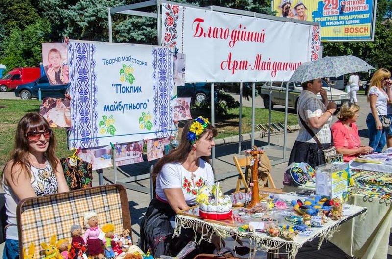 Волонтёры со всей Украины собрались на Днепропетровщине (фото) - фото 2
