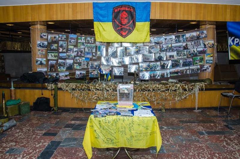 Волонтёры со всей Украины собрались на Днепропетровщине (фото) - фото 5