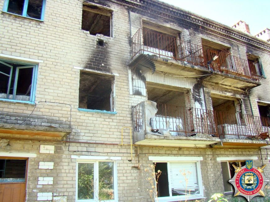 Марьинка схрон 26.08 2