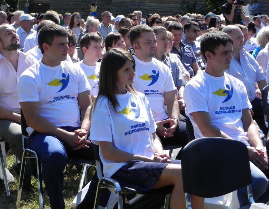 «Відродження» Днепропетровщины представило лидеров (фото) - фото 4
