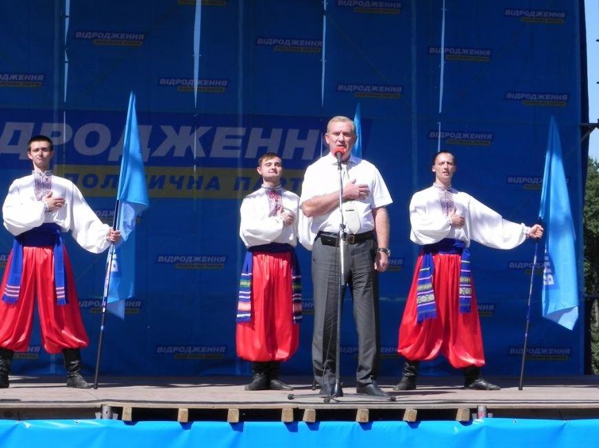 «Відродження» Днепропетровщины представило лидеров (фото) - фото 2