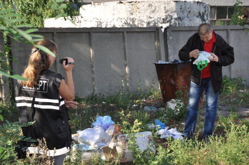 Краматорские правоохранители уничтожили наркотические вещества (ФОТО, ВИДЕО), фото-3