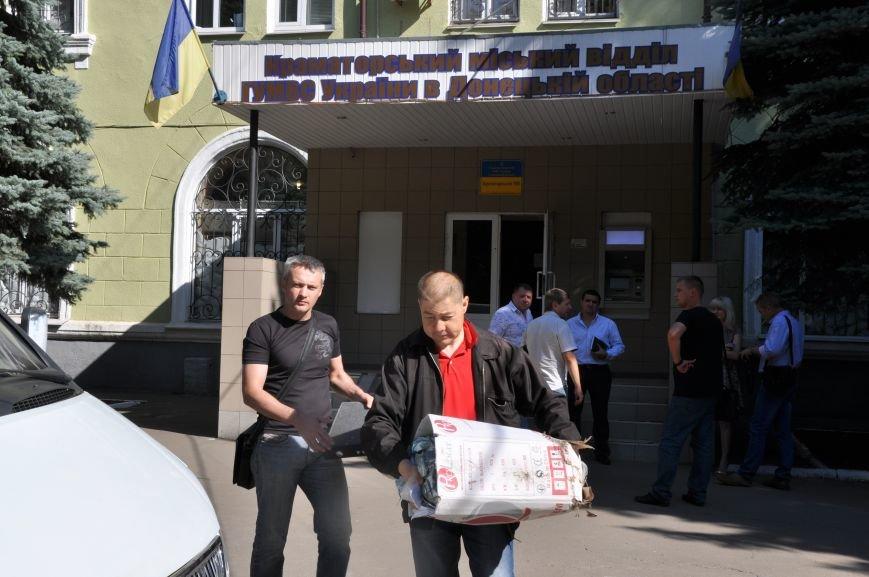 Краматорские правоохранители уничтожили наркотические вещества (ФОТО, ВИДЕО), фото-2