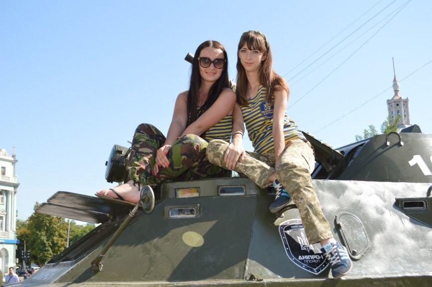 Криворожские волонтеры посетили Всеукраинский форум «ГромадаFest» (ФОТО) (фото) - фото 1