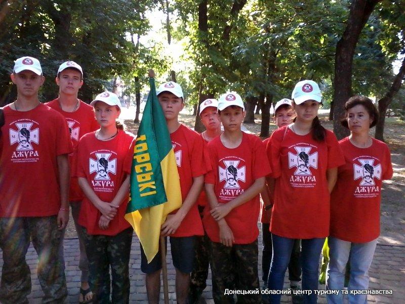 Краматорские школьники приняли участие в финальной части игры «Джура», фото-2