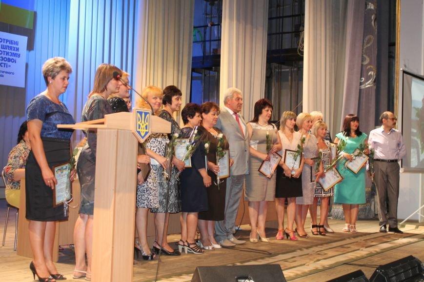 В Артемовске прошла педагогическая конференция, фото-7
