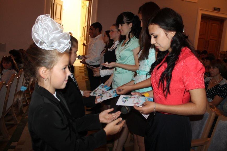 В Артемовске прошла педагогическая конференция, фото-5
