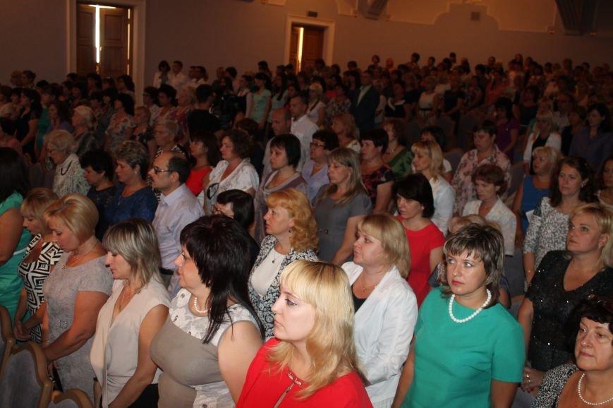 В Артемовске прошла педагогическая конференция, фото-2