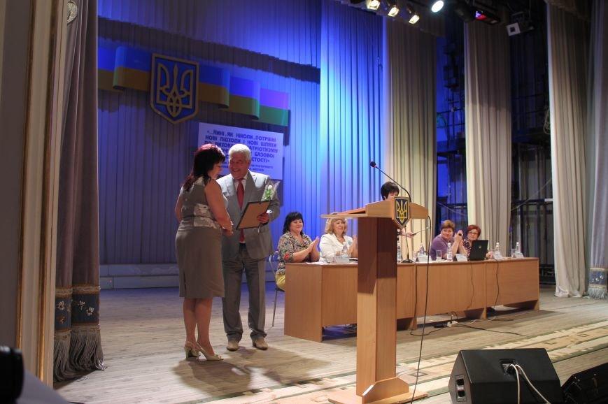 В Артемовске прошла педагогическая конференция, фото-6