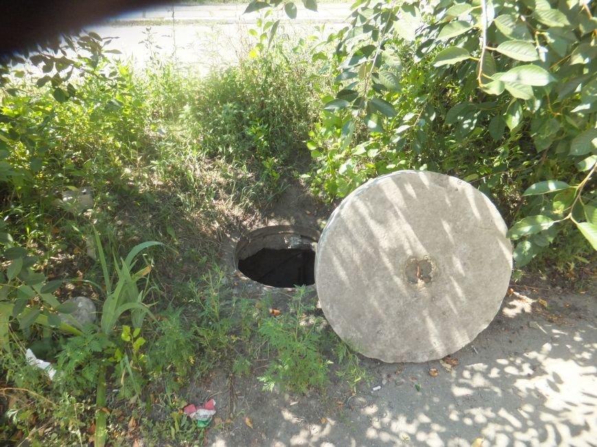 В Днепродзержинске тяжелоатлет-наркоман воровал кабель (фото) - фото 3