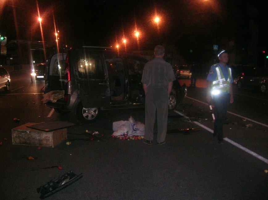 Тройное ДТП в Днепропетровске: пострадали пожилые люди (ФОТО) (фото) - фото 1