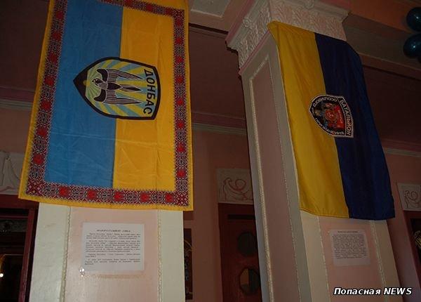В Луганской области открылась выставка флагов добровольческих батальонов, освобождавших Попасную, фото-1