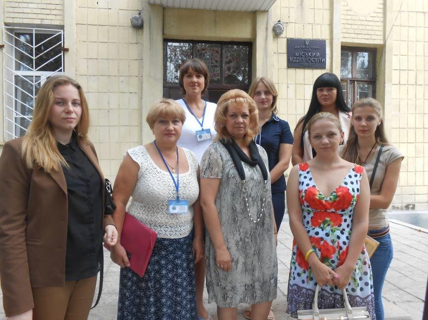 День открытых дверей в отделе образования Добропольского городского совета (фото) - фото 1