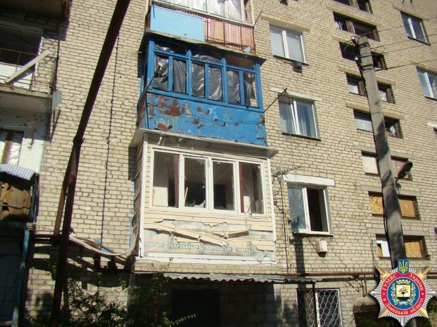 Марьинка Красногоровка обстрел 27.08 5